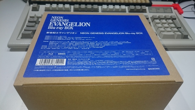 Evangelion Blu-ray box set box