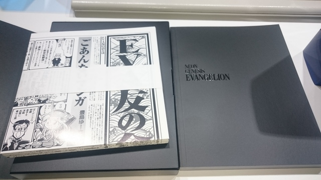 Evangelion Blu-ray box set book