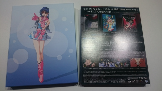 Do You Remember Love Blu-ray disc with Minmay slip cover