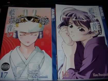 Ai Yori Aoshi volumes 17 and 16