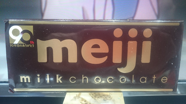 Meiji chocolate bar