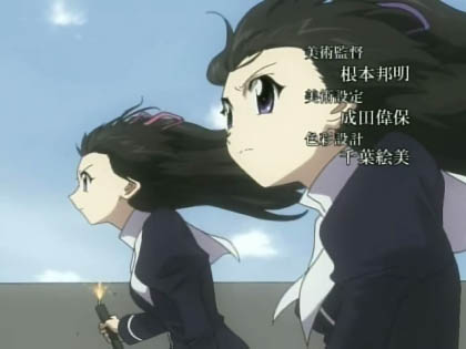Opening credits. The Sakurazuki twins