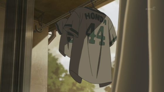 Honda father and son baseball jerseys