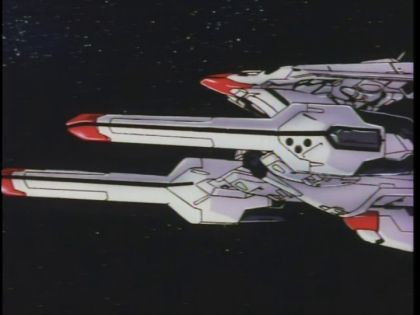 The Nadesico