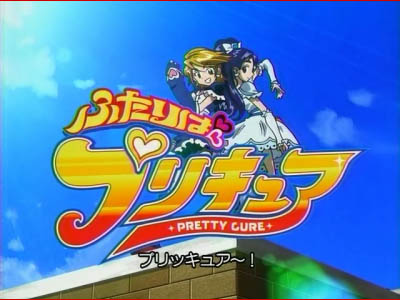 Pretty Cure title