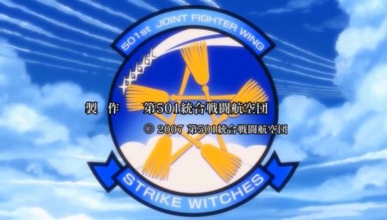 501st Strike Witches unit patch